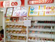 shop_img_b1